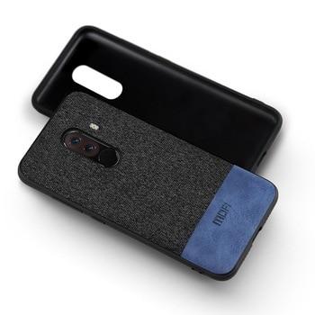 quality design c9ad5 bbf7e For Xiaomi POCOPHONE F1 case cover global POCO F1 back cover silicone  fabric protective case MOFi original POCOPHONE F1 case