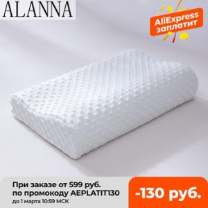 Alanna 01Memory Foam Bedding Pillow Neck Protection Slow Rebound Shaped Maternity Pillow For Sleeping Orthopedic Pillows 50*30CM