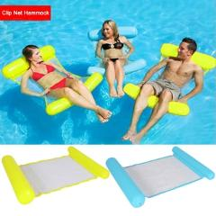 PVC Swimming Pool Float Chair Water Foldable Inflatable Hammock Back Floating Bed Summer Beach Lounger 120x80cm
