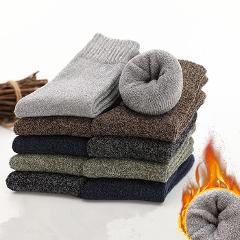 MINHIN 5 Colors Super Thicker Solid Socks Men Winter Warm Socks Wool Cotton Knitted Male Casual Floor Socks